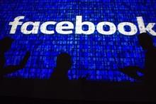 600 مليون كلمة سر مكشوفة.. كامبريدج أنالتيكا تضرب فيسبوك مرة ...