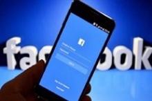 القبض على مدير صفحة على مواقع فيسبوك لنشره خبرا كاذبا