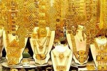 إن كنتِ تعتقدين أن الذهب لا يتلف.. فإليك 5 أسباب ...