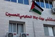 لجنة تحقيق بعد وفاة جديدة في مستشفى بيت جالا