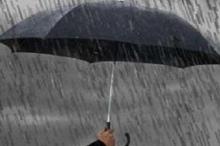 أول منخفض جوي هذا الموسم..أمطار وعواصف رعدية الخميس والجمعة ...