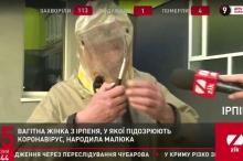 بالفيديو...رجل يبتكر زي للوقاية من الفيروس يسمح التدخين من خلاله