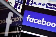 """فيسبوك تواجه غرامة مالية بسبب """"قوانين الخصوصية"""""""