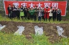 أغرب طريقة تواجه بها النساء الصينيات الأزمة العاطفية بعد الطلاق!!