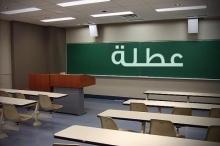 إعلان الإضراب الشامل في الجامعات الفلسطينية غداً