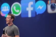 أهم التعديلات الجديدة على فيسبوك