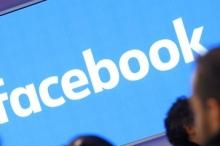 """اليوم بإمكانك حظر منشورات صديقك """"المزعج"""" على فيسبوك لمدة 30 ..."""