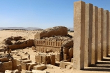 كانت عاصمة البلاد قبل قرون وفيها خامس أقدم مسجد في ...