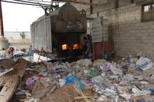 """""""بيبربال"""" أول مصنع فلسطيني ينتج الورق من سعف النخيل والمخلفات ..."""