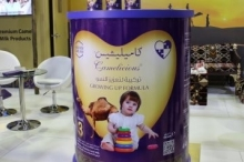 شركة إماراتية تصنّع أول حليب إبل للأطفال.. بديل لحساسية ألبان ...