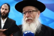 ادعى أنه عقاب إلهي فأصيب بكورونا.. وزير إسرائيلي يصرّ على ...