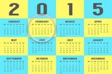 لماذا شهر فبراير الأقصر في السنة ؟