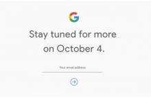 """غوغل: لا تشتروا هواتف ذكية.. """"انتظروا"""""""