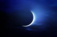 فلكيا- رمضان يوم 27 أيار والعيد 25 حزيران