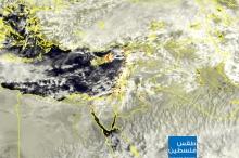 تطور الحالة الجوية للساعات القادمة... تحديث الساعة 16: مساءاً