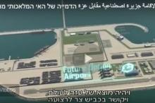 """على غرار جزر النخيل في دبي.. شاهد """"إسرائيل"""" تروِّج لإقامة ..."""
