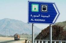 السعودية.. وفاة العشرات في حادث سير مروّع