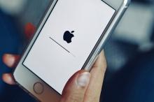 إذا كنت تستعمل IPhone 6 فلا تحديث لجهازك بعد الآن