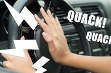 توقع ما هو أفضل بديل مقترح لصوت منبه السيارات الحالي؟