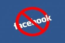 الفرق بين حذف حساب فيس بوك وإلغاء تنشيط الحساب