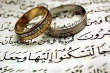 لأول مرة الصلاة على النبي مهراً لعروس في القطاع