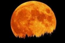 ما هو القمر الخارق؟