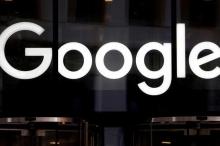 """احذر.. غوغل تتجسس على المحادثات الصوتية """"الخاصة"""""""