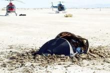 ناسا تكشف لغزا أخفته 14 عاما