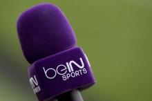 """""""بي إن سبورتس"""" تكشف جدول المباريات المفتوحة في المونديال"""