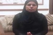 بالفيديو: اعترافات صادمة للأم التي رمت جثث أطفالها الثلاثة في ...