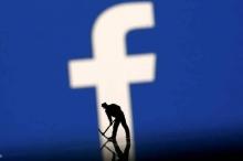 """نصائح مهمة إذا قررت إغلاق حسابك على """"فيسبوك"""""""