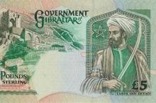 طارق بن زياد على عملةِ دولة أوروبية.. لماذا احتفوا بقائدٍ ...