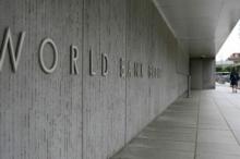 البنك الدولي يصرف مليار دولار آخر من قرض لمصر