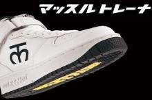 أول حذاء رياضي يساعد على حرق الدهون