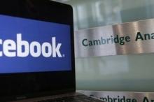 الشركة التي هزَّت فيسبوك بسرقتها بياناتٍ لعشرات ملايين المستخدمين.. محققون ...