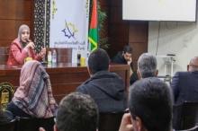 الإسلامي الفلسطيني يرعى مجموعة ورش عمل حول المنهجية المعيارية لتطوير ...