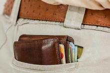 لا تضع محفظتك بالجيب الخلفي. وإلا!