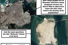 لماذا حُظر غوغل إيرث في البحرين؟؟