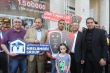 مجموعة مسلماني ومول جراند ستور يجريان السحب على سيارة شيفورليه ...