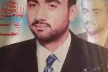 القبض على قاتل المواطن محمد دهشان بعد ست سنوات على ...