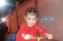 مصرع طفلة وإصابة شقيقتها سقطتا من علو