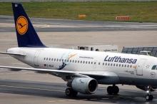 أغلى شركات الطيران في العالم