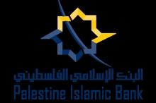 البنك الإسلامي الفلسطيني يوضح تفاصيل عملية السطو