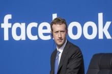 فيسبوك بعد تسريب بيانات 50 مليون شخص: أخطأنا وهذه خطوات ...
