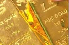 الذهب يرتفع قبل نتائج اجتماع المركزي الأميركي