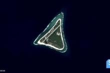 """اليابان.. اختفاء جزيرة يثير شكوك مؤيدي """"نظريات المؤامرة"""""""