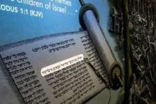خبراء يحذرون من شبهات تزوير لمخطوطات البحر الميت التي تكشف ...