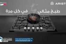 الوكيل الحصري مجموعة مسلماني| طباخات أرستون الإيطالية.. طبخ مثالي في ...
