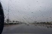 حالة الطقس اليوم الأحد وحتى نهاية الأسبوع الحالي بمشيئة الله