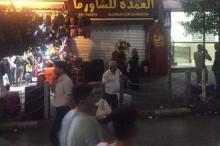 الصحة: اغلاق مطعماَ للشاورما في رام الله بعد فتحه